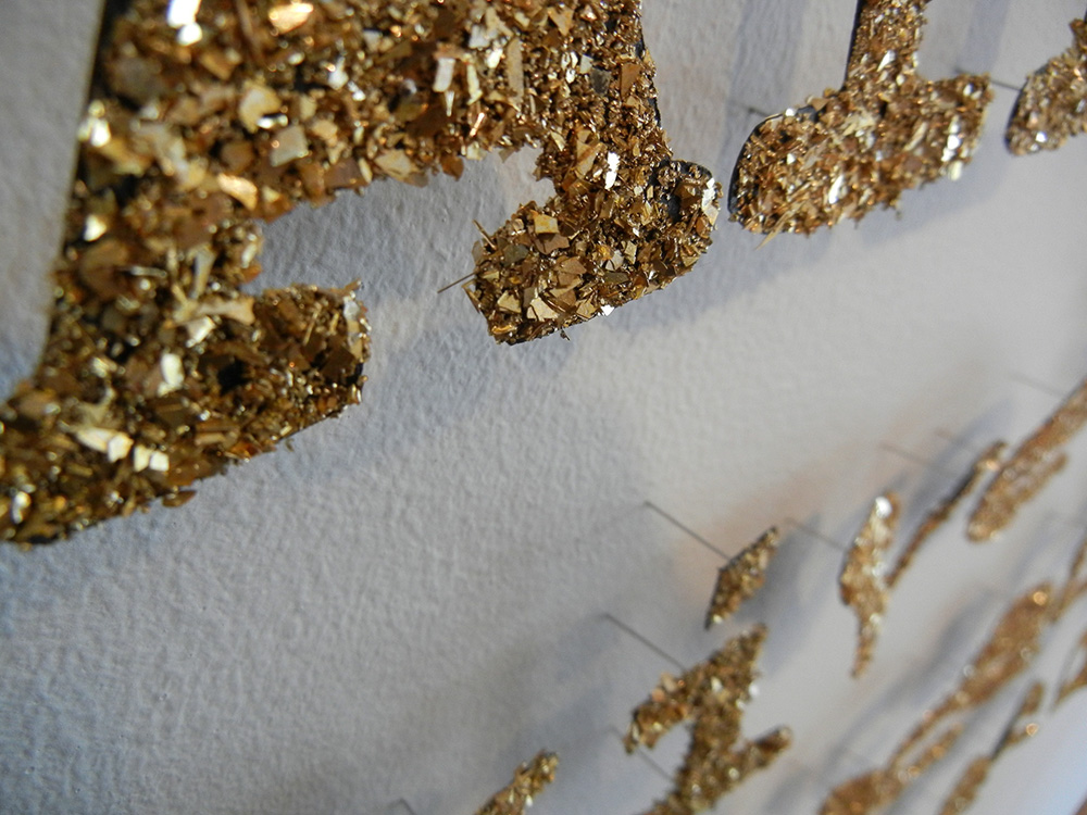 """Unsolicited"" 
